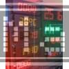 57mm S.Segmend 4Digit Merkezi Led Saat Derece Nem Tarih Kronometre Led Sayici Led Kronometre Gostergesi